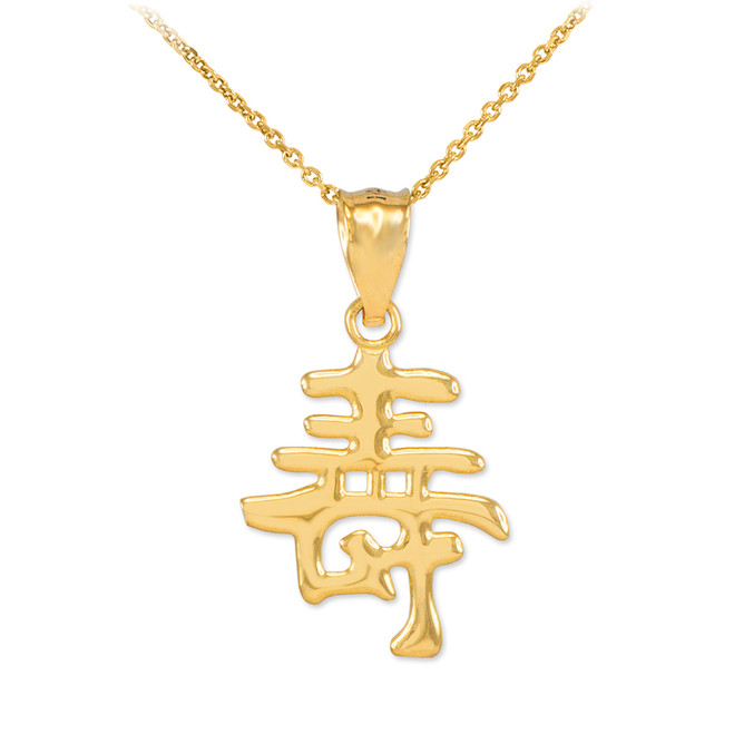 Polished Gold Chinese Long Life Symbol  Pendant Necklace