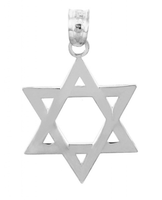 White Gold Pendant Star of David Pendant