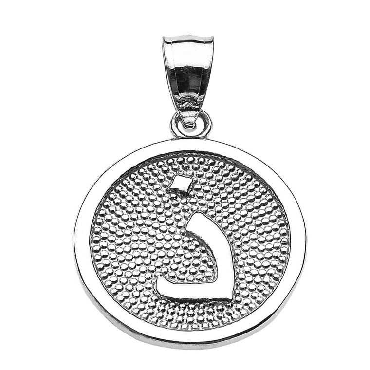 """Sterling Silver Arabic Letter """"thaal"""" Initial Charm Pendant"""