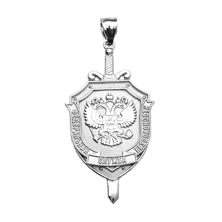 Sterling Silver Russian Federal'naya Sluzhba Bezopasnosti (FSB )-Federal Security Service Logo Pendant Necklace