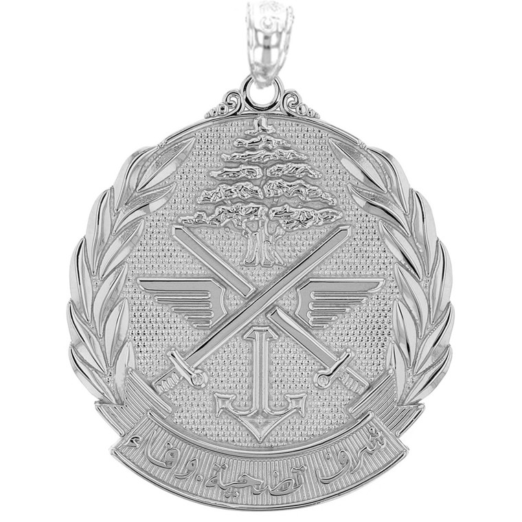 Sterling Silver Lebanese Army Emblem Pendant
