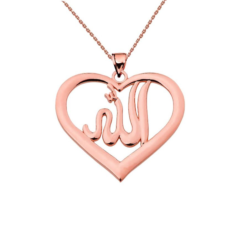 Rose Gold Allah in Open Heart Pendant Necklace