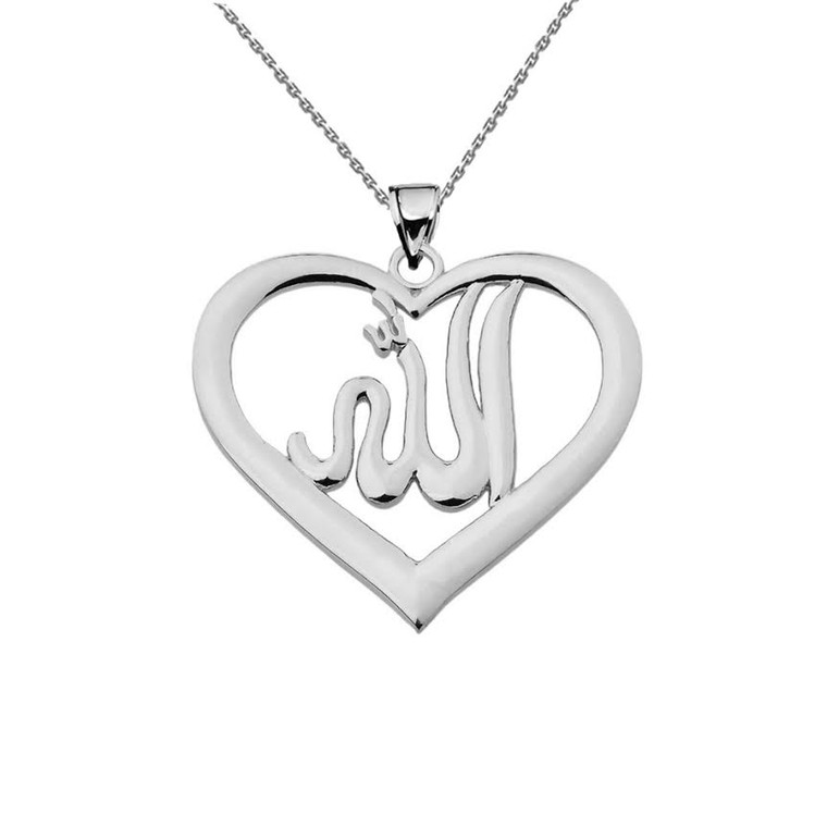 White Gold Allah in Open Heart Pendant Necklace