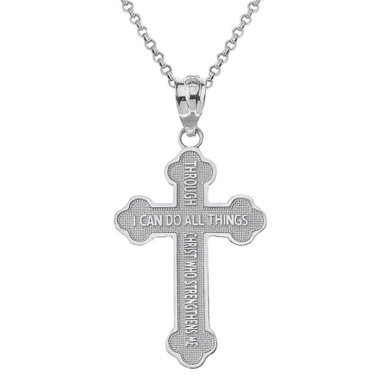 Solid White Gold Double Sided Philippians 4:13 Bible Verse Cross Pendant Necklace