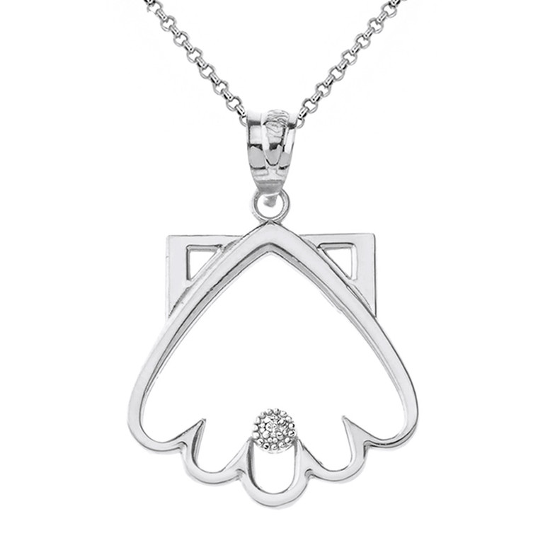 Solid White Gold Clamshell Outline Solitaire Pendant Necklace