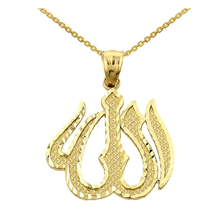 Yellow Gold Diamond Cut Allah Pendant Necklace