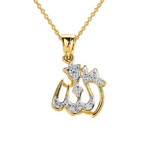 Details about  /14k Rose Gold Allah Diamond Studded Islamic Necklace
