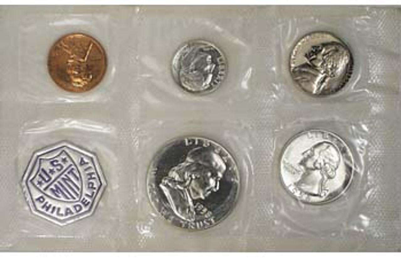 1958 Proof Set 5 Coins Image 1