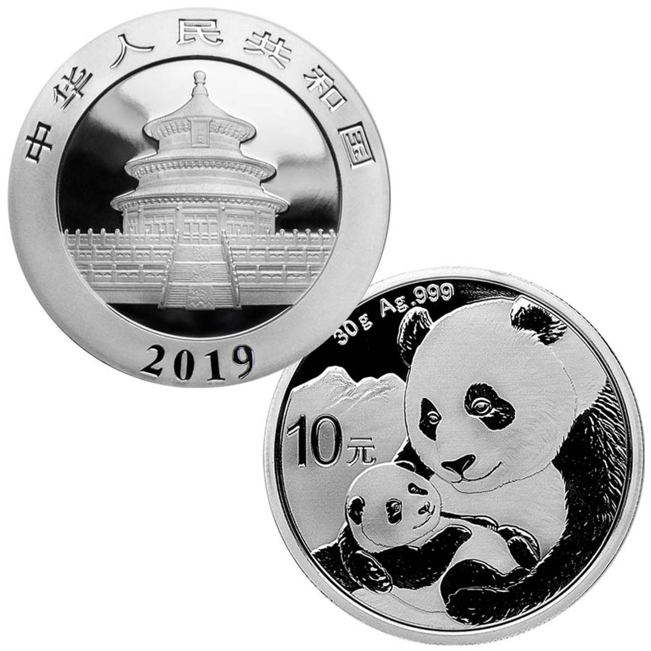 China 2019 Panda 30 Gram 10 Yuan Silver, Brilliant Uncirculated
