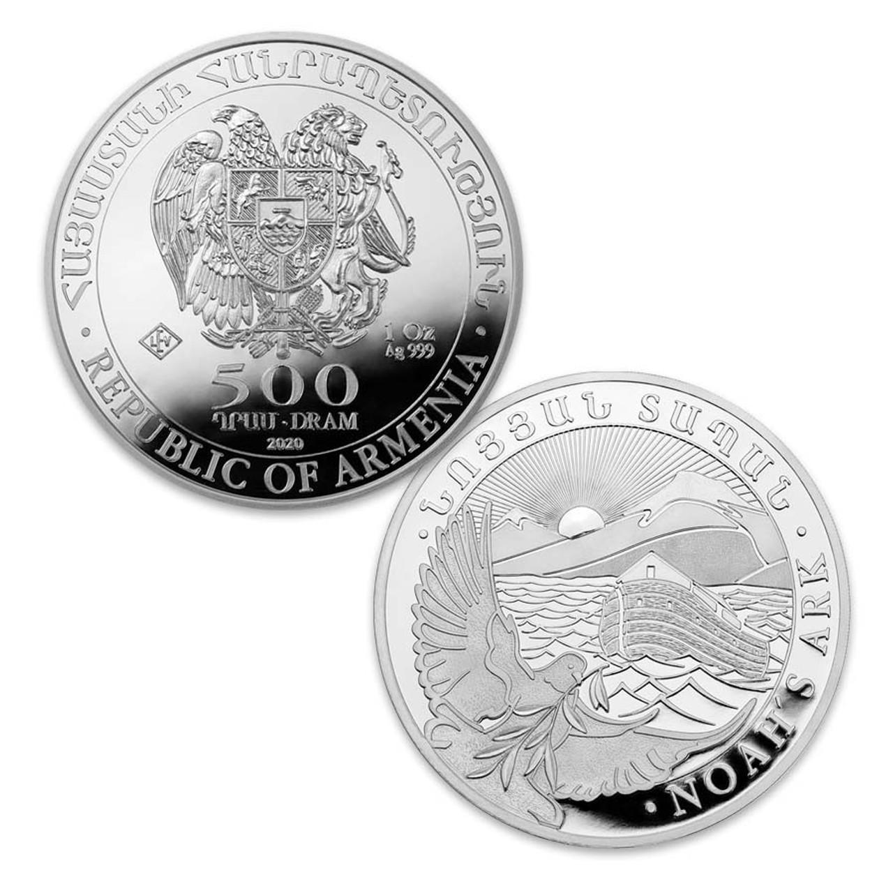 Armenia 2020 Noah's Ark 500 Dram 1-Oz. Silver  Brilliant Uncirculated Image 1