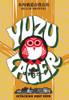Hitachino Yuzu Lager, 4 pack 11.2oz cans