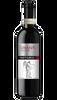 Fiorentini Chianti Victoria, 750ml bottle