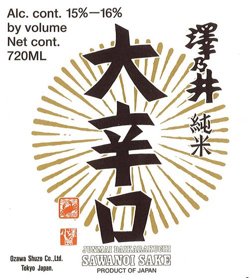 Sawanoi Daikarakuchi Junmai, 275ml bottle