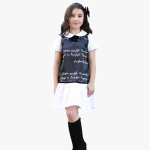Dress Tumanyan ( Dproci Champan)