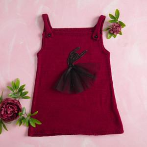 Dress dancer