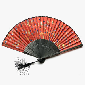 Red Hand Fan Printed with Armenian Alphabet