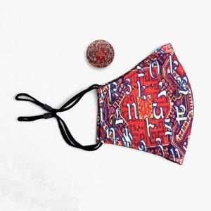 Armenian Alphabet Face Mask & Pop Socket