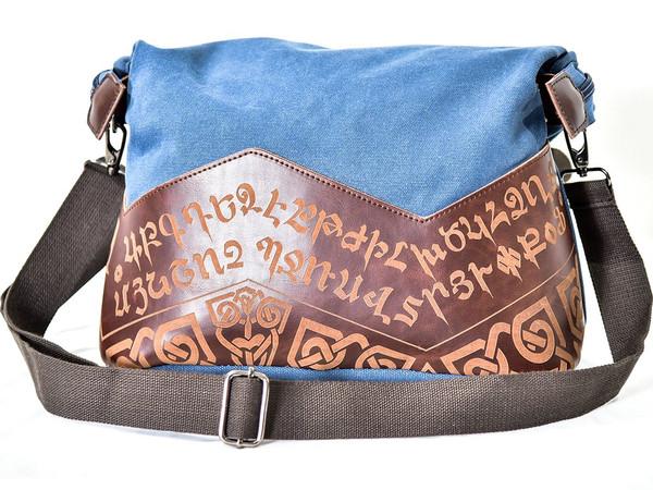 Armenian Alphabet Beginning Tote bag.