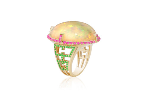 Oval Cab Ring