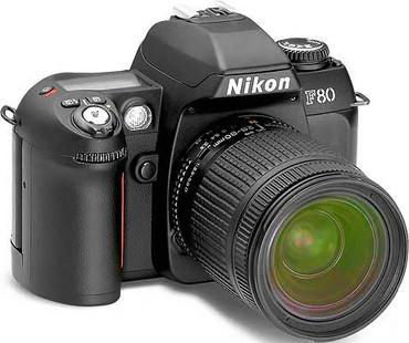 Pre-Owned - Nikon N80 With 35-80mm Nikkon AF  Lens