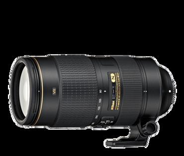 Nikon AF-S FX 80-400mm f/4.5-5.6G ED VR II