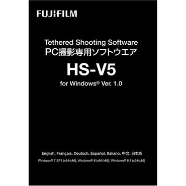 Fujifilm Hyper-Utility 3 Tethered Shooting Software HS-V5 1.1