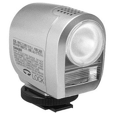 VFL-1 Video Light