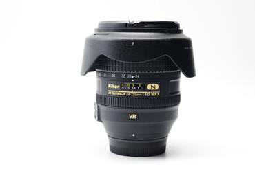Pre-Owned - Nikon AF-S Zoom-Nikkor 24-120Mm F/4G ED VR Nano