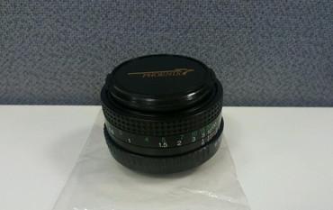 Phoenix 50mm F/1.9 Manual Focus Lens