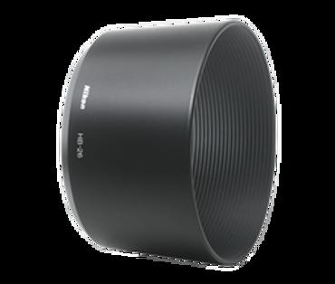 HB-26 Lens Hood For 70-300Mm