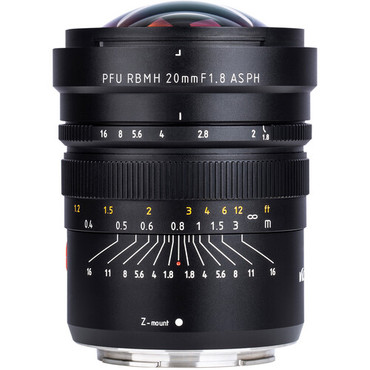 20mm f/1.8 ASPH PFU RBMH Lens for Nikon Z