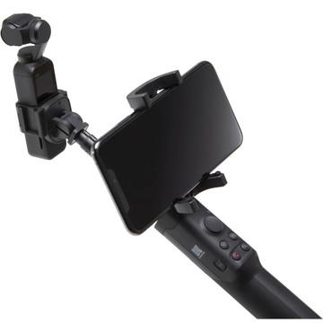 DJI Osmo Pocket Extension Rod (ACE63143)