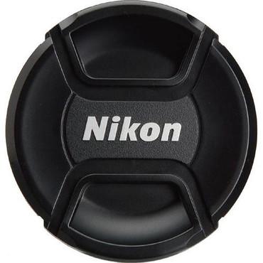 Nikon LC 95mm Snap-On Lens Cap