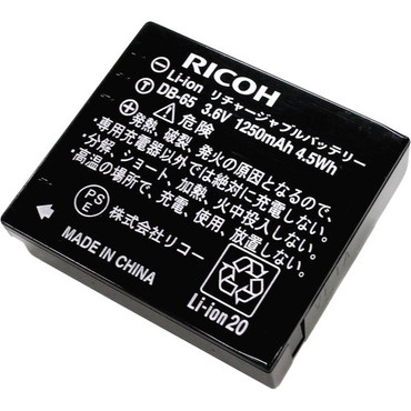 DB-65 Li-Ion Rechargeable Battery
