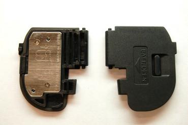 Battery Door for Canon 40D