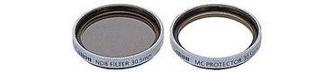 Canon FS30.5U Filter Set Neutral Density & Lens Protector for Optura 400/500 and ZR 80/85
