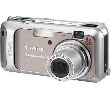 Pro Digital Photography
