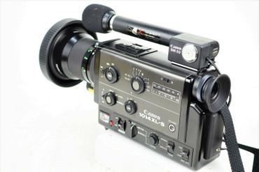 Pre-Owned - Canon 814 XL-S Zoom  7-5.6  F1.4  Super 8 Film Camera W/shotgun mic