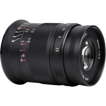 7artisans Photoelectric 60mm f/2.8 Macro Mark II for Sony E