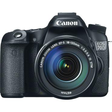 EOS 70D DSLR Camera w/ 18-135mm STM f/3.5-5.6 Lens, 32GB SD Card, Gadget Bag