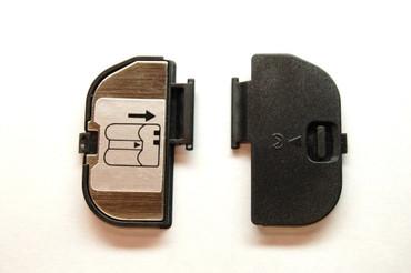 Nikon Battery Door  For  D50 D70 D80 D90