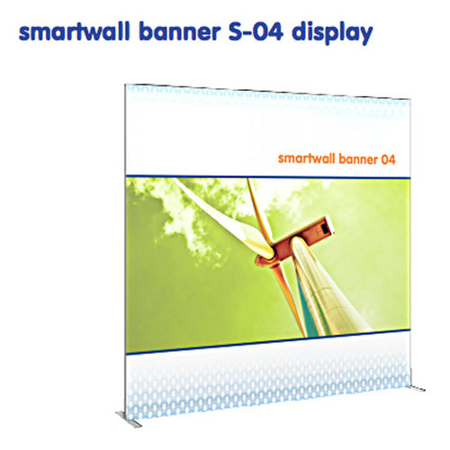 "Smartwall S-04 Display 94""w x 94""h"