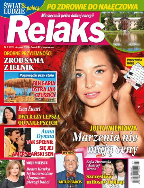 Relaks - 6 month subscription (Price Includes Shipping)