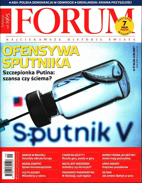 Forum - 3 month subscription (Price Includes Shipping)