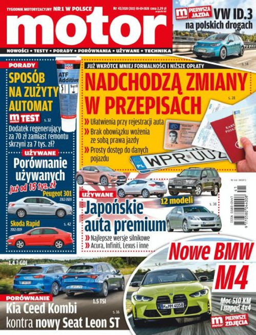 Motor - 3 month subscription (Price Includes Shipping)