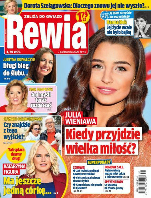 Rewia - 3 month subscription (Price Includes Shipping)