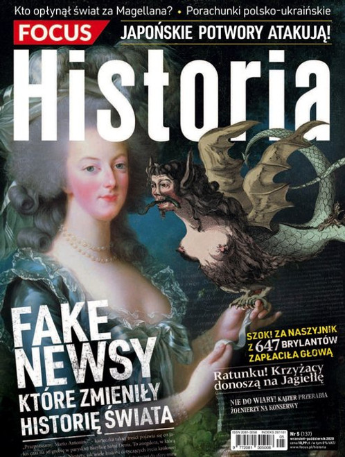 Focus Historia - 6 month subscription (Price Includes Shipping)