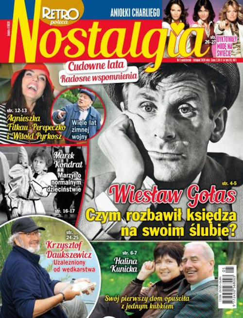 Nostalgia - 6 month subscription (Price Includes Shipping)