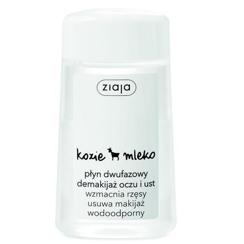 Ziaja - Goat's Milk Duo-Phase Make-Up Remover, 120ml