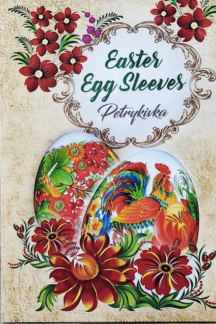 Easter Egg Sleeves Petrykivka Pisanki